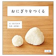 kn_onigiri