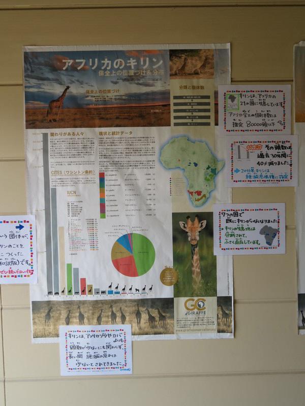 fukuyamashi_180126-357