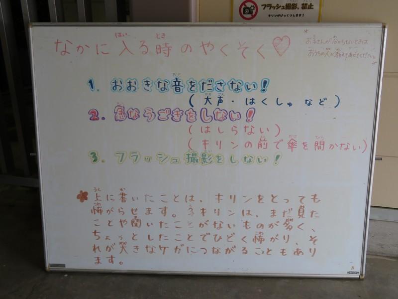 fukuyamashi_180126 (359)