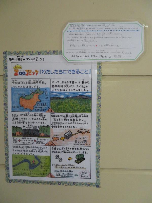 fukuyamashi_180126-367