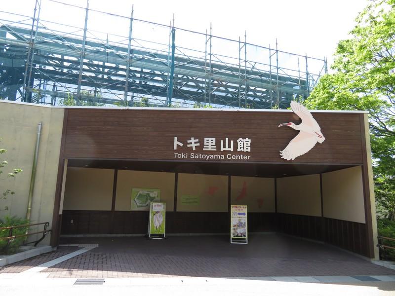 ishikawa_180524 (292)