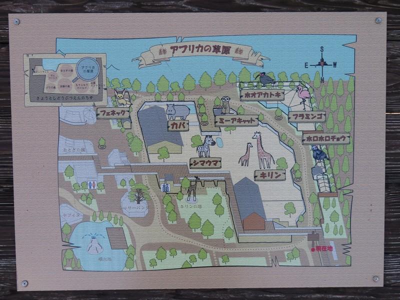 kyotoshi_191009 (415)
