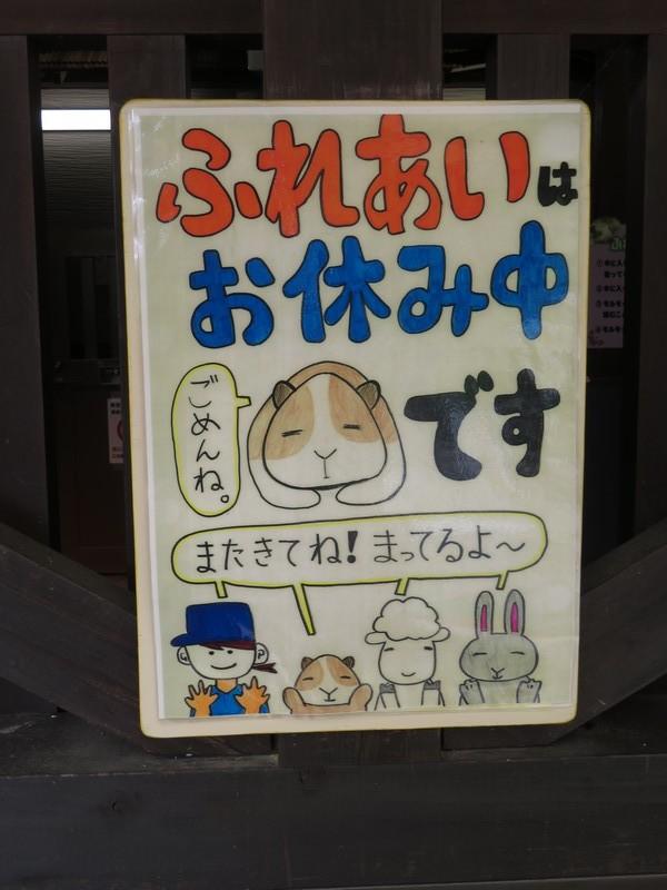 okazakishi_higashi_200624 (103)