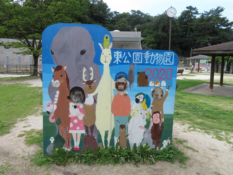 okazakishi_higashi_200624 (169)
