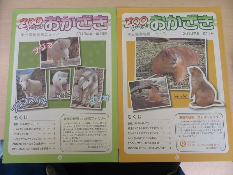 okazakishi_higashi_200624 (270)