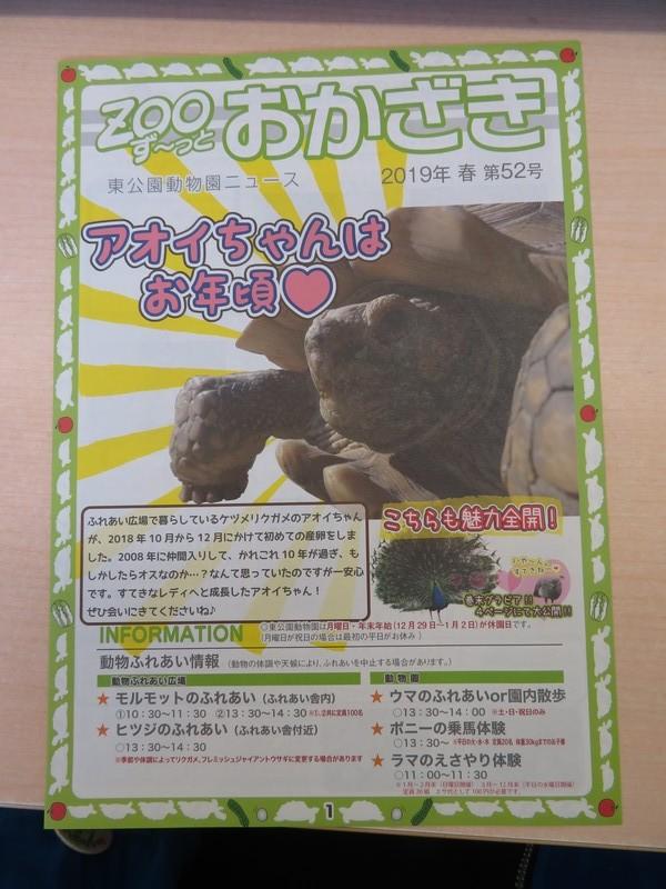 okazakishi_higashi_200624 (283)
