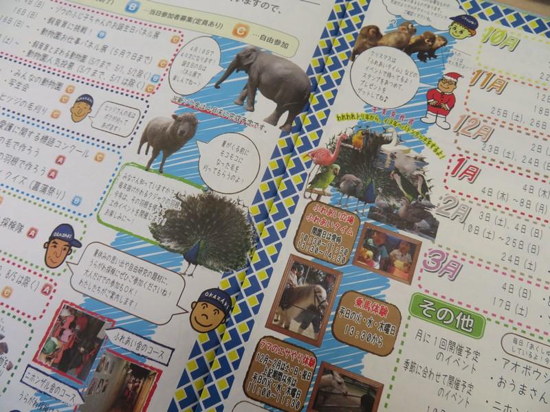 okazakishi_higashi_200624 (291)