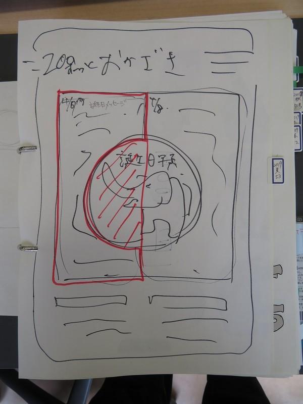 okazakishi_higashi_200624 (316)