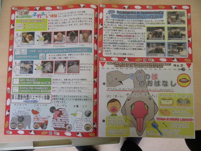 okazakishi_higashi_200624 (321)