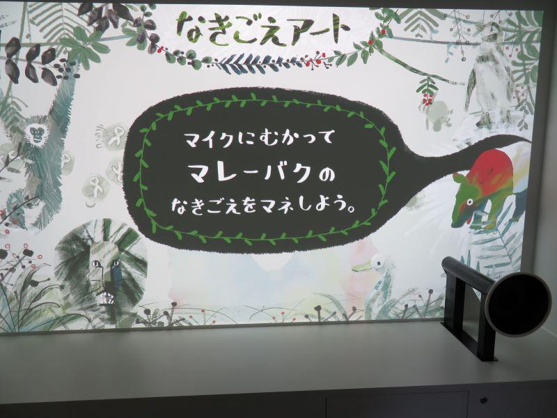 fukuokashi_181115 (60)
